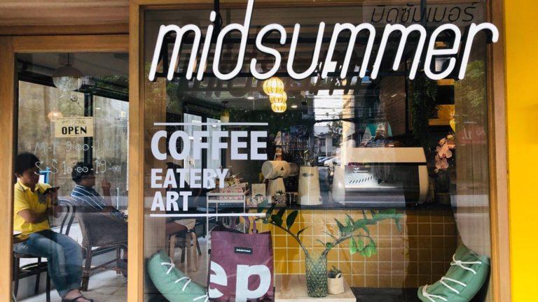 ชวนมากินกาแฟที่ห้องรับแขกบ้านเพื่อน มิดซัมเมอร์คาเฟ่