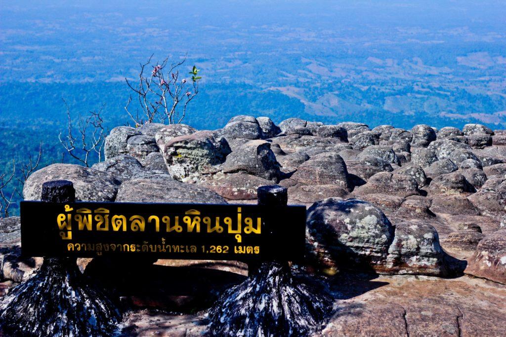 อุทยานภูหินร่องกล้า