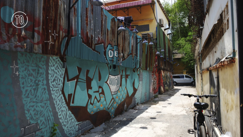 Alleyway 240 1/2 พนมเปญ ประเทศกัมพูชา