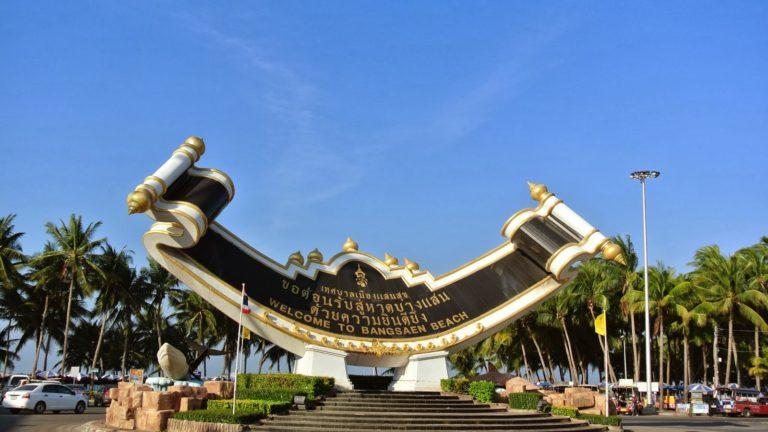 แนะนำ ที่เที่ยวบางแสน บรรยากาศดีใกล้กรุงเทพน่าเที่ยวสุดๆ