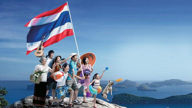"""""""เที่ยวไทย ช่วยไทย"""" เที่ยวใกล้กรุงฯ ปลอดภัยไร้กังวลจากโควิด การ์ดอย่าตกก็พอ"""