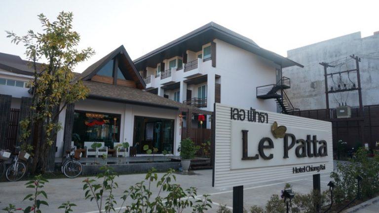 โรงแรมเลอพัธทา (Le Patta Hotel) เชียงราย เลอค่า…น่าพักมาก